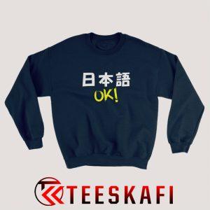 Sweatshirt OK Kanji