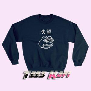 Sweatshirt Pepe Disappointment