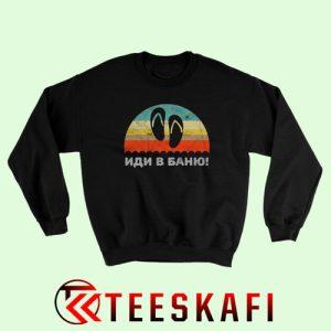 Sweatshirt Russian Language Go To The Sauna Saying Unisex